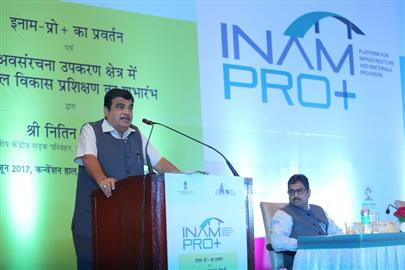 Hon'ble Minister speaking on INAM-PRO+
